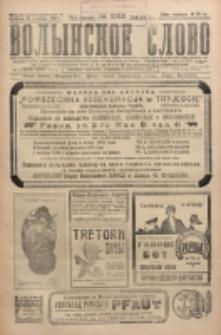 Volynskoe Slovo. G. 6, nr 1052 (1926)