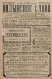 Volynskoe Slovo. G. 6, nr 1054 (1926)