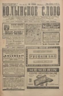 Volynskoe Slovo. G. 6, nr 1056 (1926)