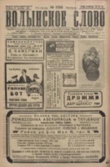 Volynskoe Slovo. G. 6, nr 1055 (1926)