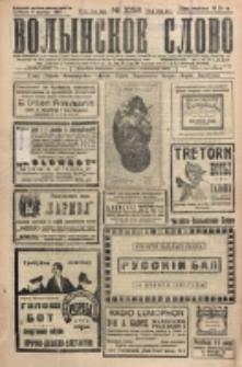 Volynskoe Slovo. G. 6, nr 1058 (1926)