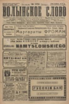 Volynskoe Slovo. G. 6, nr 1059 (1926)