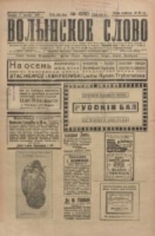 Volynskoe Slovo. G. 6, nr 1060 (1926)