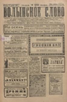 Volynskoe Slovo. G. 6, nr 1062 (1926)