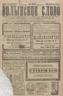 Volynskoe Slovo. G. 6, nr 1063 (1926)