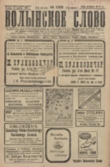 Volynskoe Slovo. G. 6, nr 1066 (1926)