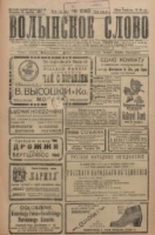 Volynskoe Slovo. G. 6, nr 1068 (1926)