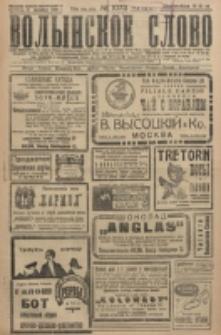 Volynskoe Slovo. G. 6, nr 1073 (1926)