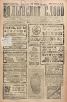 Volynskoe Slovo. G. 6, nr 1074 (1926)