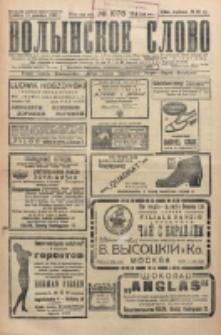 Volynskoe Slovo. G. 6, nr 1076 (1926)