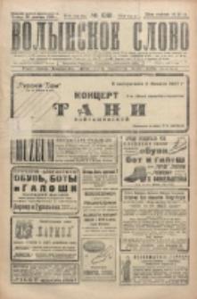 Volynskoe Slovo. G. 6, nr 1081 (1926)