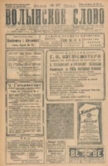 Volynskoe Slovo. G. 7, nr 1117 (1927)