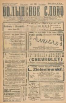 Volynskoe Slovo. G. 7, nr 1119 (1927)