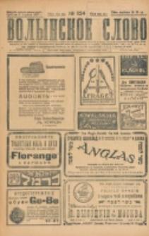 Volynskoe Slovo. G. 7, nr 1124 (1927)