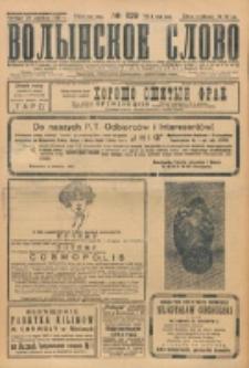 Volynskoe Slovo. G. 7, nr 1129 (1927)