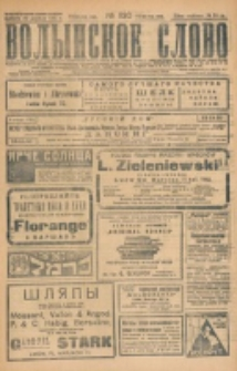 Volynskoe Slovo. G. 7, nr 1130 (1927)