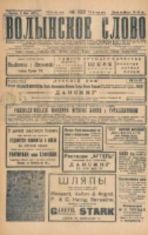 Volynskoe Slovo. G. 7, nr 1132 (1927)