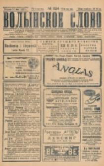 Volynskoe Slovo. G. 7, nr 1134 (1927)