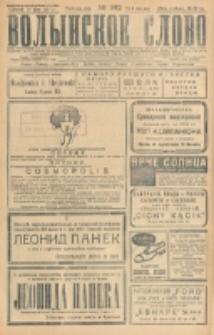Volynskoe Slovo. G. 7, nr 1142 (1927)