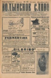 Volynskoe Slovo. G. 7, nr 1151 (1927)