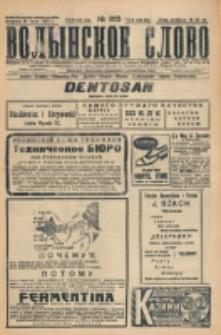 Volynskoe Slovo. G. 7, nr 1165 (1927)