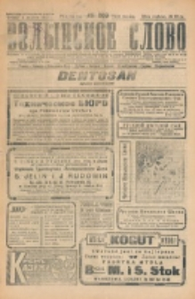 Volynskoe Slovo. G. 7, nr 1169 (1927)