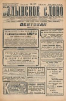 Volynskoe Slovo. G. 7, nr 1171 (1927)