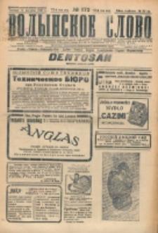 Volynskoe Slovo. G. 7, nr 1172 (1927)