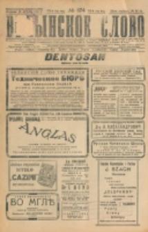 Volynskoe Slovo. G. 7, nr 1174 (1927)