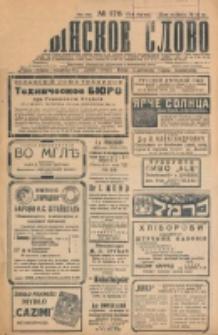 Volynskoe Slovo. G. 7, nr 1176 (1927)
