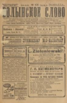 Volynskoe Slovo. G. 7, nr 1108 (1927)