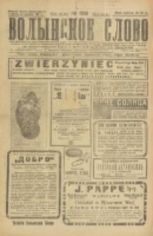 Volynskoe Slovo. G. 7, nr 1091 (1927)