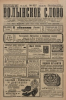 Volynskoe Slovo. G. 5, nr 927 (1925)