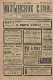 Volynskoe Slovo. G. 6, nr 1033 (1926)