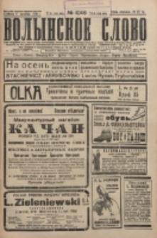 Volynskoe Slovo. G. 6, nr 1046 (1926)