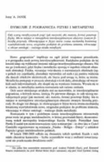 Dyskusje z pogranicza fizyki i metafizyki.