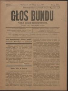 Głos Bundu. Nr 15 (1919)