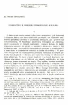Dziedzictwo w greckiej terminologii biblijnej.