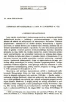 Imperium neoasyryjskie a Judea w II połowie w VIII.