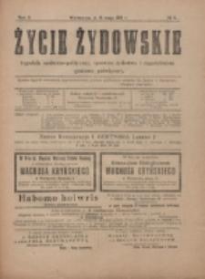 Życie Żydowskie. R. 3, nr 2 (1919)
