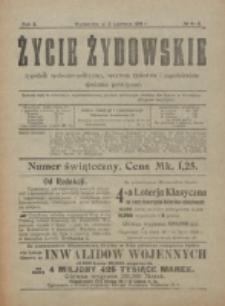 Życie Żydowskie. R. 3, nr 4/5 (1919)