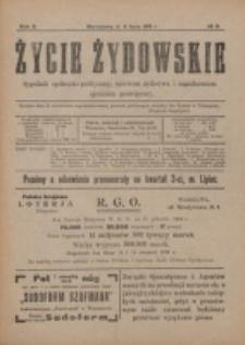 Życie Żydowskie. R. 3, nr 9 (1919)