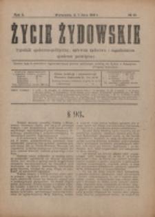 Życie Żydowskie. R. 3, nr 10 (1919)