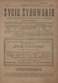Życie Żydowskie. R. 3, nr 24 (1919)