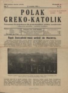 Polak Greko - Katolik. R. 5, nr 18 (1938)