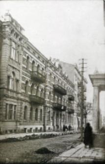 Dom akademicki, ul. Wyszyńskiego