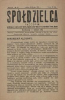 Spółdzielca. nr 22 (1919)