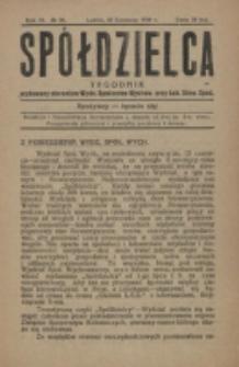 Spółdzielca. R. 3, nr 25 (1919)