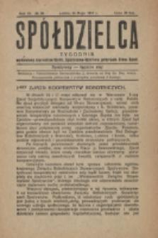 Spółdzielca Lubelski. R. 3, nr 32 (1919)