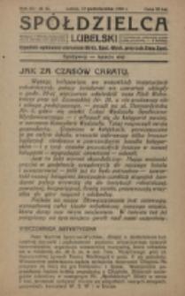Spółdzielca Lubelski. R. 3, nr 42 (1919)